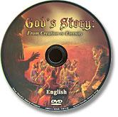 godstory-dvd-disc166